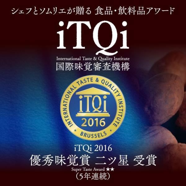 ティラミスチョコレート 500g×3袋セット ピュアレ 元祖 送料無料  (関東・関西・中部・北陸・信越のみ)|ichikawaen|05