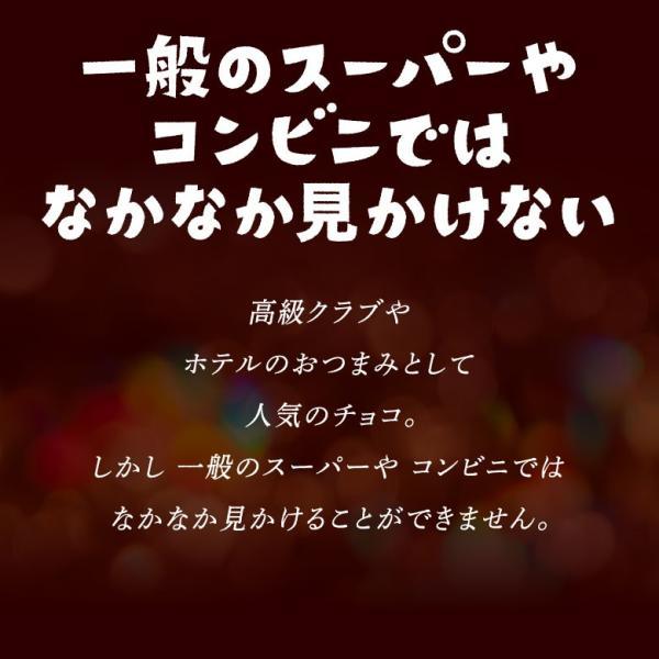 ティラミスチョコレート 500g×3袋セット ピュアレ 元祖 送料無料  (関東・関西・中部・北陸・信越のみ)|ichikawaen|06