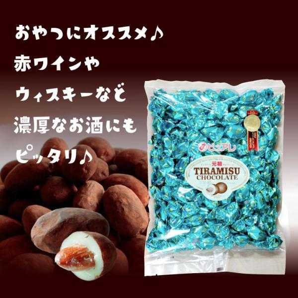 ティラミスチョコレート 500g×3袋セット ピュアレ 元祖 送料無料  (関東・関西・中部・北陸・信越のみ)|ichikawaen|08