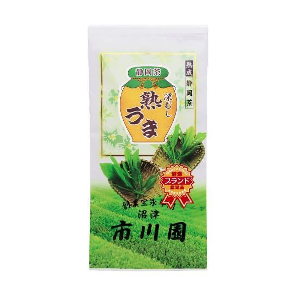 緑茶 静岡茶 掛川茶 深蒸し茶 「熟うま」100g袋入 沼津ブランド認定茶 茶葉タイプ