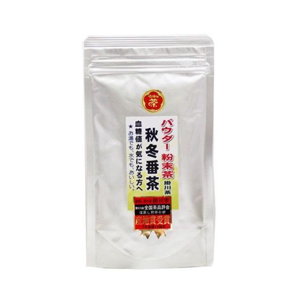 秋冬番茶 粉末タイプ パウダー 100g ポリサッカライド豊富 静岡茶 掛川茶 粉末緑茶