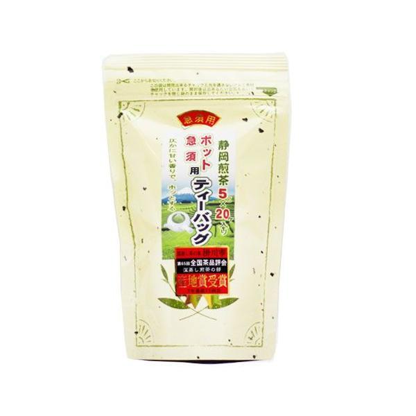 緑茶 静岡茶 掛川深蒸し茶 ティーバッグ 掛川茶 「ポット急須用ティーバッグ」5g×20個入り