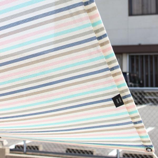 おしゃれな日よけ イチオリシェ ード  大型  マカロン 遮光4mロングタイプ 目かくし サンシェード|ichiori-inc|04