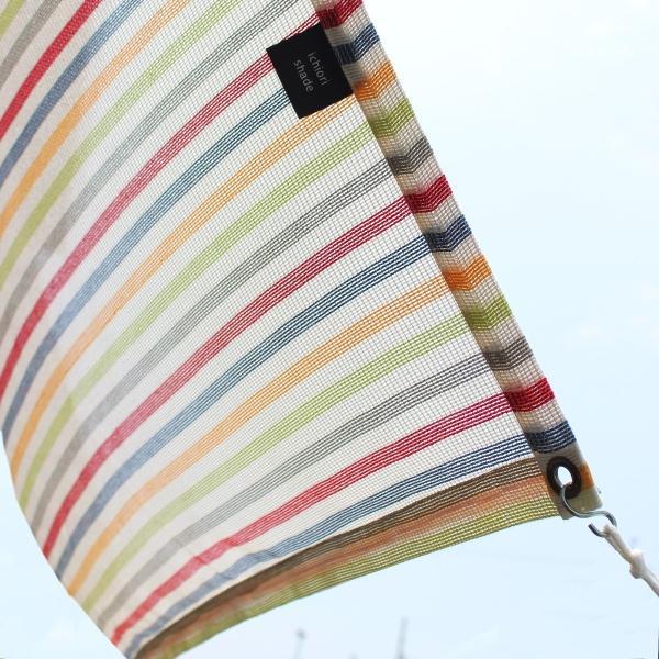 おしゃれな日よけ イチオリシェード   大型 トイズ 遮光4mロングタイプ   目かくし サンシェード|ichiori-inc