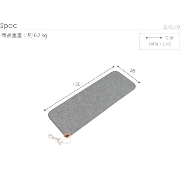 キッチンマット ホットカーペット キッチン用ホットカーペット 〔コージー〕 45x120cm 本体のみ 日本製