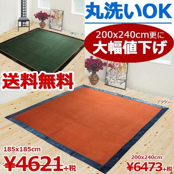 無印良品 ホットカーペット 2畳 176×176 R-20M2