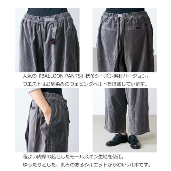 【30% OFF】GRAMICCI (グラミチ) MOLESKIN BALLOON PANTS / モールスキンバルーンパンツ|icora|06