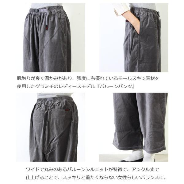 【30% OFF】GRAMICCI (グラミチ) MOLESKIN BALLOON PANTS / モールスキンバルーンパンツ|icora|07