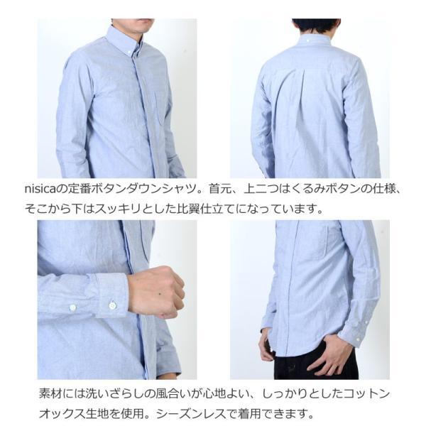 nisica (ニシカ) ボタンダウンシャツ|icora|04