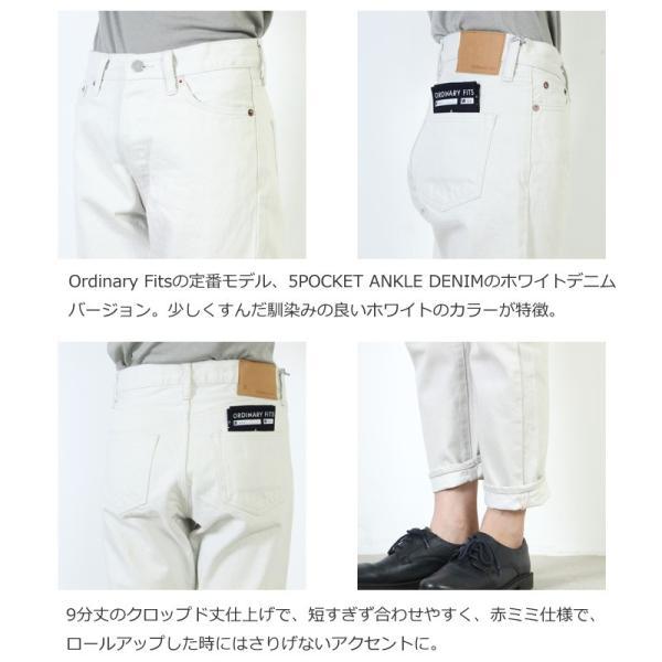 Ordinary Fits (オーディナリーフィッツ) 5POCKET ANKLE DENIM white one wash / 5ポケット アンクルデニム ホワイト|icora|05