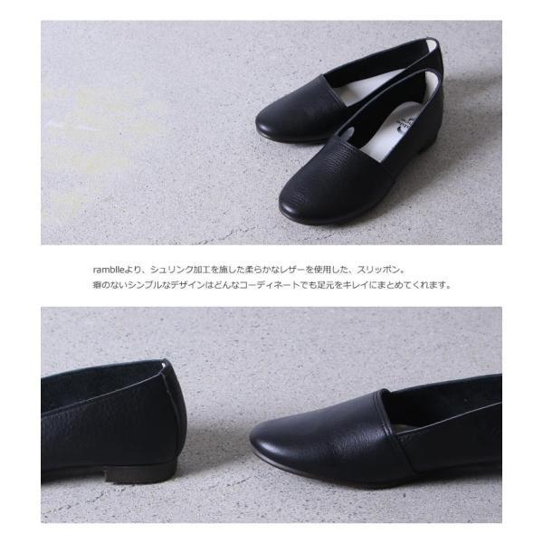 【30% OFF】ramble (ランブル)  レザースリッポンシューズ|icora|04