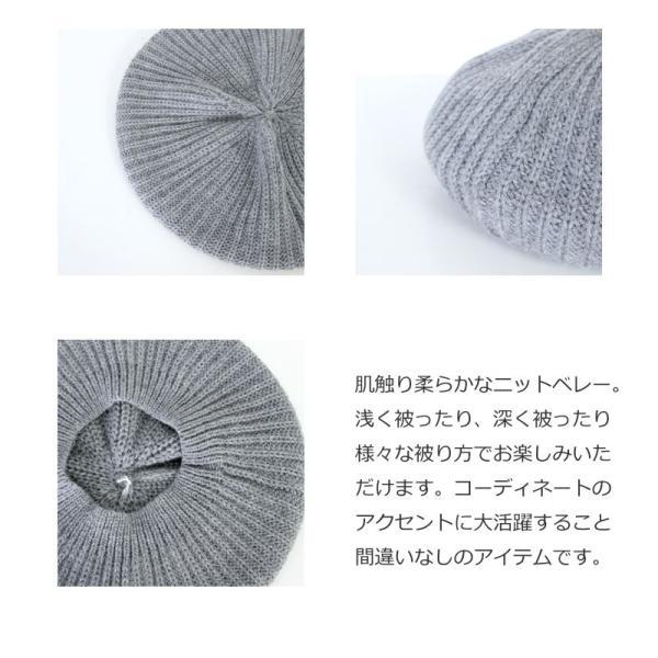 【30% OFF】LEUCHTFEUER (ロイフトフォイヤー) HOOGE / ニットベレー|icora|07