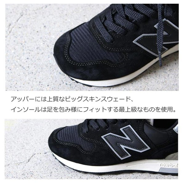 NEW BALANCE (ニューバランス) M1400 / MADE IN USA #Black|icora|05