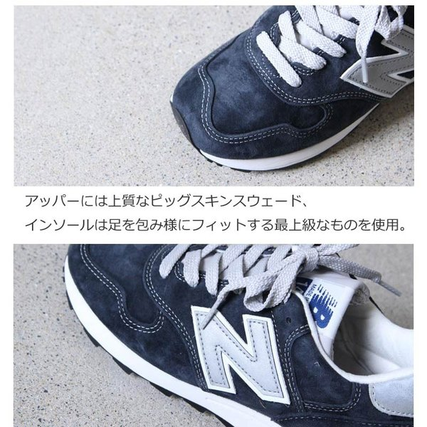 NEW BALANCE (ニューバランス) M1400 / MADE IN USA #Navy|icora|05