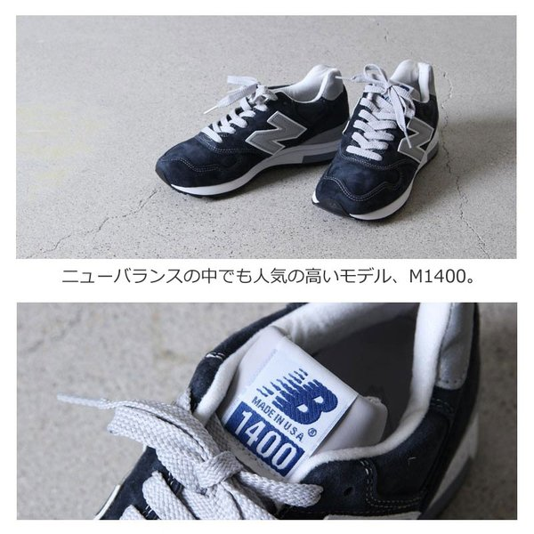 NEW BALANCE (ニューバランス) M1400 / MADE IN USA #Navy|icora|07