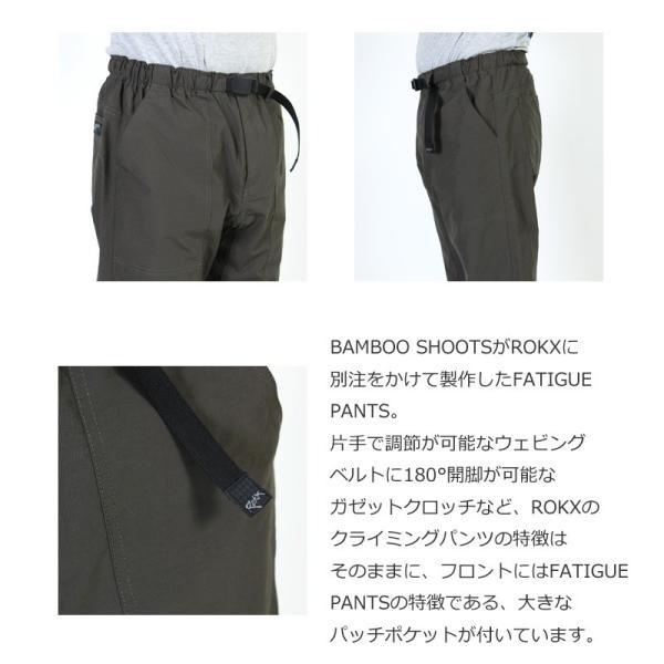 BAMBOOSHOOTS (バンブーシュート) ROKX Fatigue Pant / ロックス ファティーグパンツ|icora|04