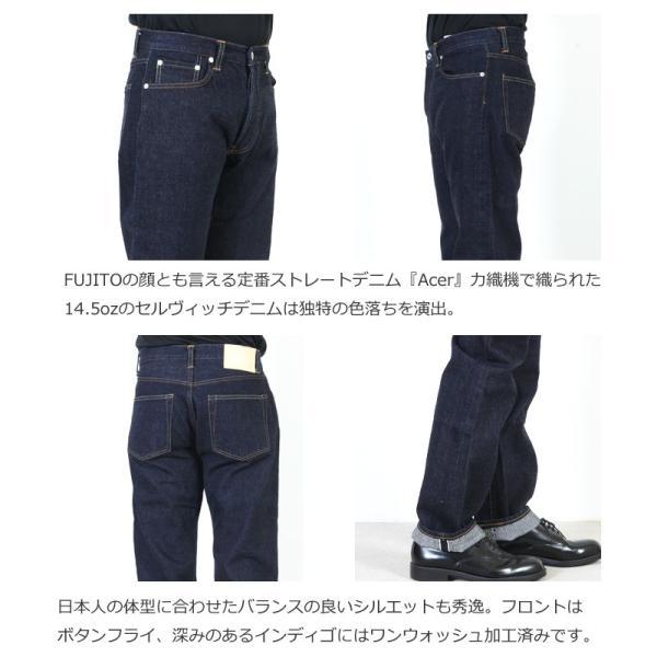 FUJITO (フジト) Acer Denim Jeans / エイサーデニムジーンズ icora 05