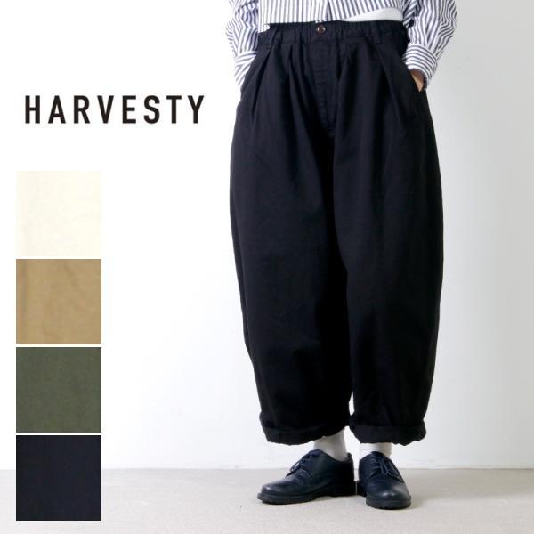 【予約販売】 HARVESTY (ハーベスティ) サーカスパンツ|icora