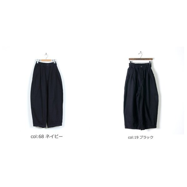 【予約販売】 HARVESTY (ハーベスティ) サーカスパンツ|icora|03
