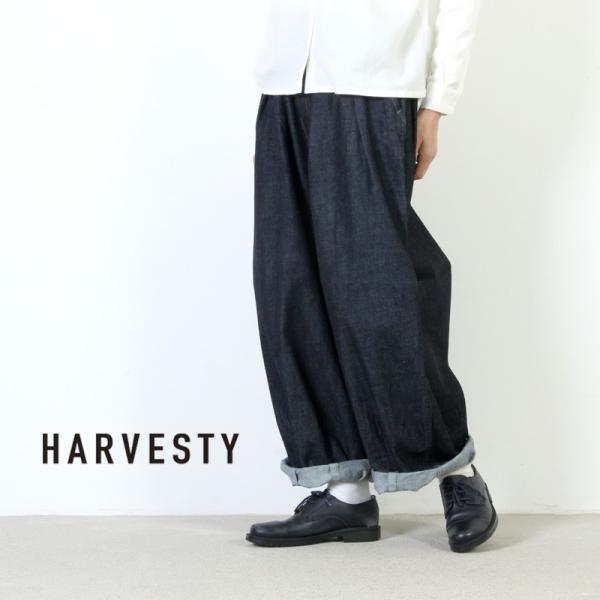 HARVESTY (ハーベスティ) サーカスパンツ 10oz デニム|icora