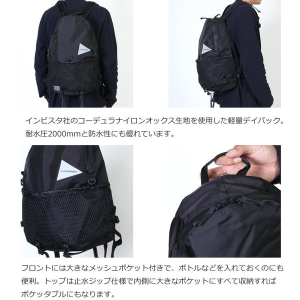 and wander (アンドワンダー) 20L daypack / 20L デイパック|icora|05