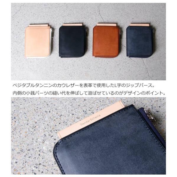 Hender Scheme (エンダースキーマ) L purse / Lパース