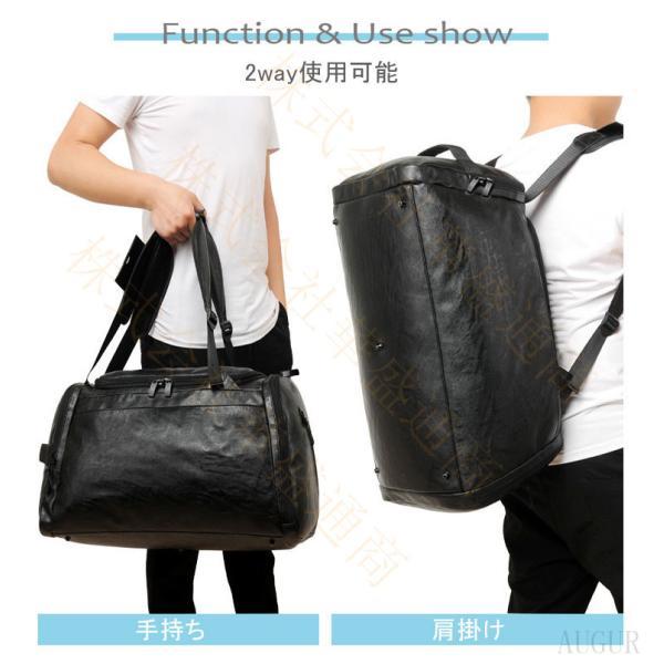 ショルダーバッグ メンズ ビジネスバッグ レディース 斜め掛けバッグ リュック ボディバッグ ウエストポーチ PU革 レザー 通勤 旅行 出張 登山 多機能 3way