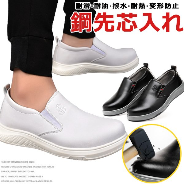 作業靴 安全靴 ブーツ 滑らない メンズ レディース おしゃれ セフティーシューズ 安全スニーカー アークシューズ 先芯入り 鋼先芯 つま先ガード 靴 歩きやすい