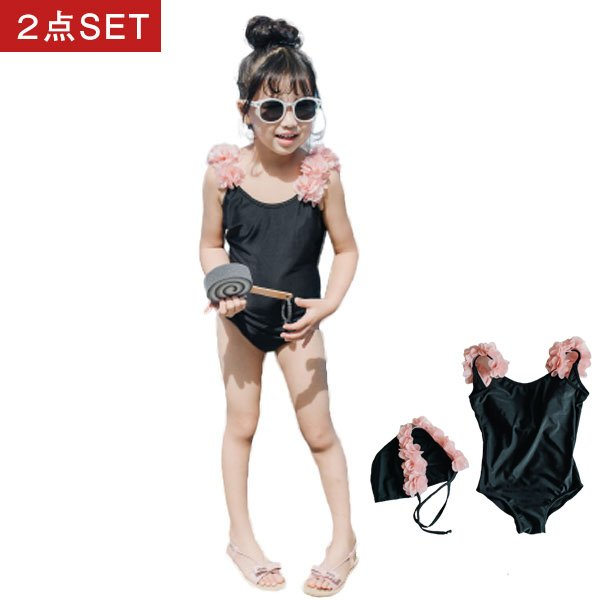 キッズ 2点セット 水着 女の子 キッズ水着 水泳帽 子供水着 ガールズ水着 連体 水遊び 体型カバー スイミング かわいい プール 海 紫外線防止 日焼け防止
