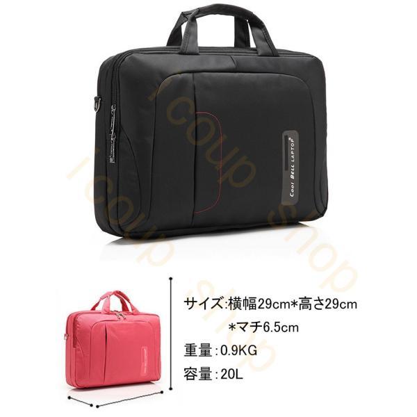 ビジネスバッグ パソコンバッグ メンズ レディース A4対応 撥水 大容量 PC対応 ショルダーバッグ 斜めがけバッグ ハンドバッグ 2way ビジネス 手提げ 旅行 通勤