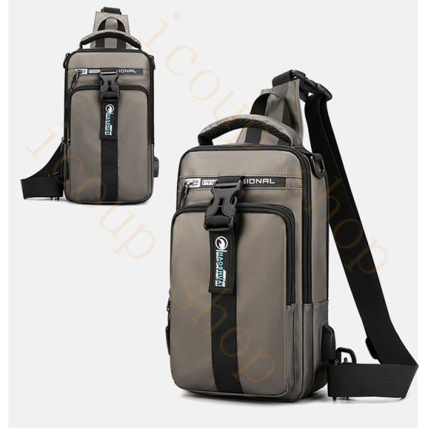 swisswin 斜め掛けバッグ メンズ ボディバッグ レディース ワンショルダーバッグ アウトドア 大学生  かばん 肩掛け 大容量 旅行 通勤 ショルダーバッグ icoup 05