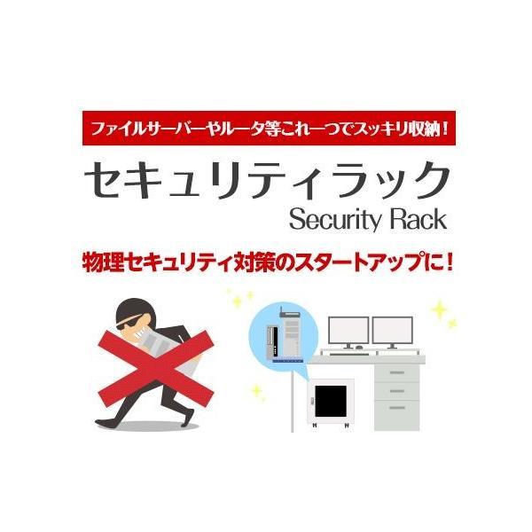 【受注生産】セキュリティラック 12U 大容量サイズ|id-manage|04