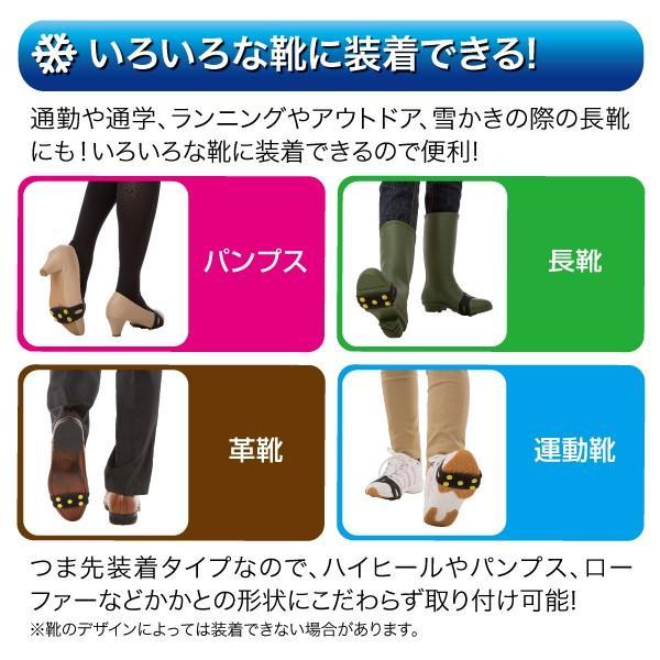 滑り止め 転倒防止 対策 歩行具 簡単装着 雪上スパイク 男女兼用