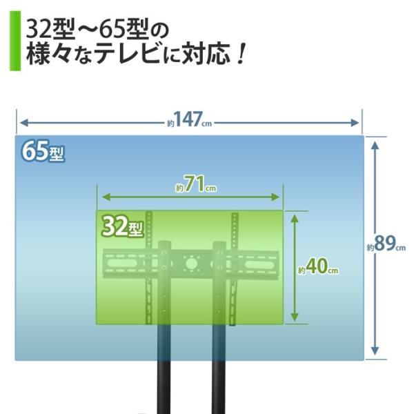 モニタースタンド 32〜65型対応 ハイタイプ キャスター付き VESA規格 TV スタンド 液晶ディスプレイ 液晶モニター 液晶テレビ 壁掛け 移動式 テレビ台|idea-m|02