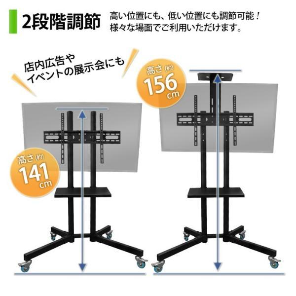 モニタースタンド 32〜65型対応 ハイタイプ キャスター付き VESA規格 TV スタンド 液晶ディスプレイ 液晶モニター 液晶テレビ 壁掛け 移動式 テレビ台|idea-m|04