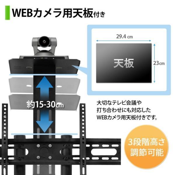 モニタースタンド 32〜65型対応 ハイタイプ キャスター付き VESA規格 TV スタンド 液晶ディスプレイ 液晶モニター 液晶テレビ 壁掛け 移動式 テレビ台|idea-m|07