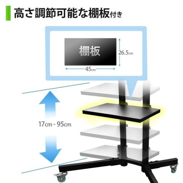 モニタースタンド 32〜65型対応 ハイタイプ キャスター付き VESA規格 TV スタンド 液晶ディスプレイ 液晶モニター 液晶テレビ 壁掛け 移動式 テレビ台|idea-m|08
