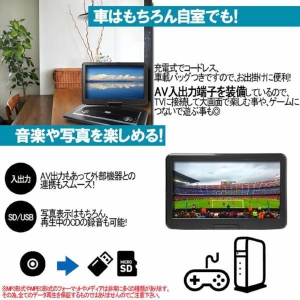 ポータブルDVDプレーヤー 車載 15.6インチ CPRM対応 ポータブルプレイヤー DVD AC DC バッテリー 再生 対応 idea-m 03