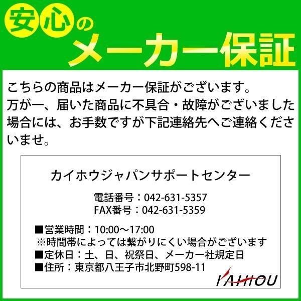 ポータブルDVDプレーヤー 車載 フルセグ ワンセグ 地デジ 12インチ HD+(1600x900) DVDプレーヤー CPRM対応 KAIHOU KH-FDD1200
