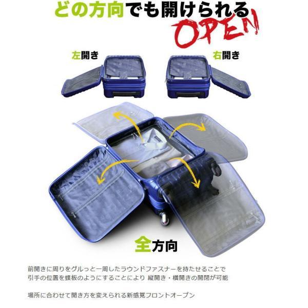 キャリー スーツケース 【1-280】FREQUENTER MALIE 4輪キャリーEX 68cm(エンボス加工)メンズ かばん カバン 鞄 プレゼント ギフト 父の日 誕生日  送料無料|ideal-bag|02