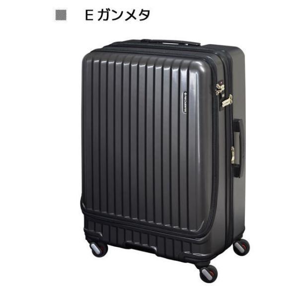 キャリー スーツケース 【1-280】FREQUENTER MALIE 4輪キャリーEX 68cm(エンボス加工)メンズ かばん カバン 鞄 プレゼント ギフト 父の日 誕生日  送料無料|ideal-bag|11