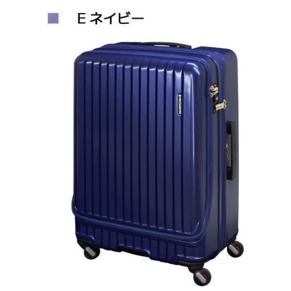 キャリー スーツケース 【1-280】FREQUENTER MALIE 4輪キャリーEX 68cm(エンボス加工)メンズ かばん カバン 鞄 プレゼント ギフト 父の日 誕生日  送料無料|ideal-bag|12