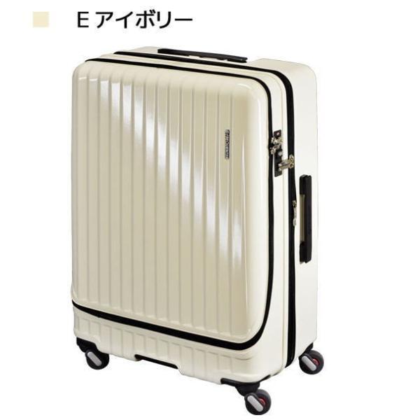 キャリー スーツケース 【1-280】FREQUENTER MALIE 4輪キャリーEX 68cm(エンボス加工)メンズ かばん カバン 鞄 プレゼント ギフト 父の日 誕生日  送料無料|ideal-bag|13