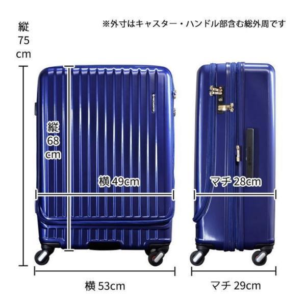 キャリー スーツケース 【1-280】FREQUENTER MALIE 4輪キャリーEX 68cm(エンボス加工)メンズ かばん カバン 鞄 プレゼント ギフト 父の日 誕生日  送料無料|ideal-bag|14