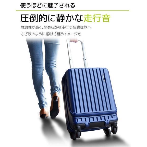キャリー スーツケース 【1-280】FREQUENTER MALIE 4輪キャリーEX 68cm(エンボス加工)メンズ かばん カバン 鞄 プレゼント ギフト 父の日 誕生日  送料無料|ideal-bag|04