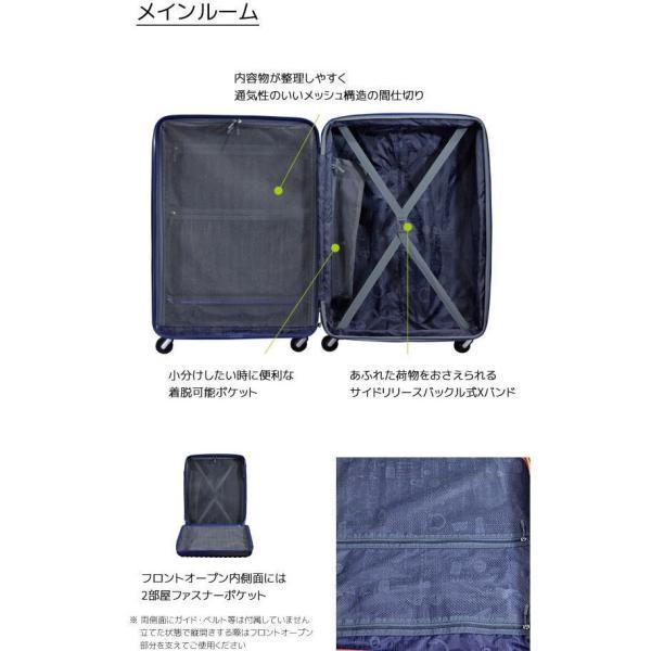 キャリー スーツケース 【1-280】FREQUENTER MALIE 4輪キャリーEX 68cm(エンボス加工)メンズ かばん カバン 鞄 プレゼント ギフト 父の日 誕生日  送料無料|ideal-bag|06