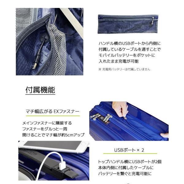 キャリー スーツケース 【1-280】FREQUENTER MALIE 4輪キャリーEX 68cm(エンボス加工)メンズ かばん カバン 鞄 プレゼント ギフト 父の日 誕生日  送料無料|ideal-bag|07