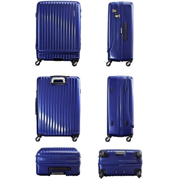 キャリー スーツケース 【1-280】FREQUENTER MALIE 4輪キャリーEX 68cm(エンボス加工)メンズ かばん カバン 鞄 プレゼント ギフト 父の日 誕生日  送料無料|ideal-bag|10