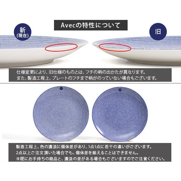 アラビア 24h Avec(アベック) 8284 プレート/お皿 20cm ブルー 復刻盤|ideale|06