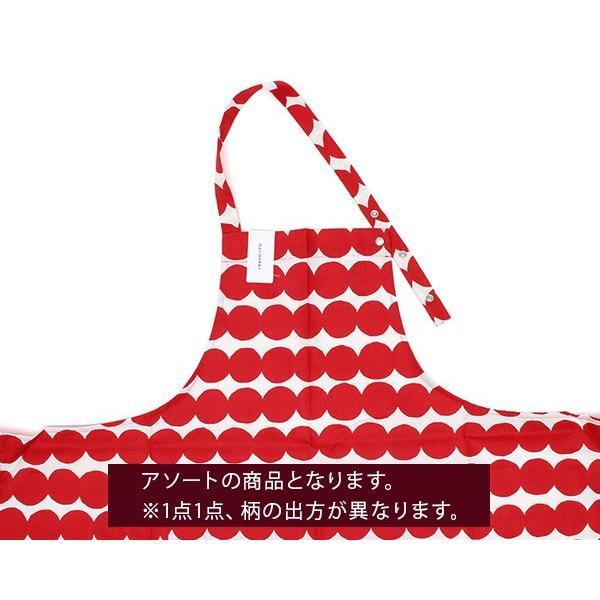マリメッコ ラシィマット エプロン 85×84cm ホワイト/レッド marimekko RASYMATTO [ネコポス対応可(2枚まで)] ideale 03